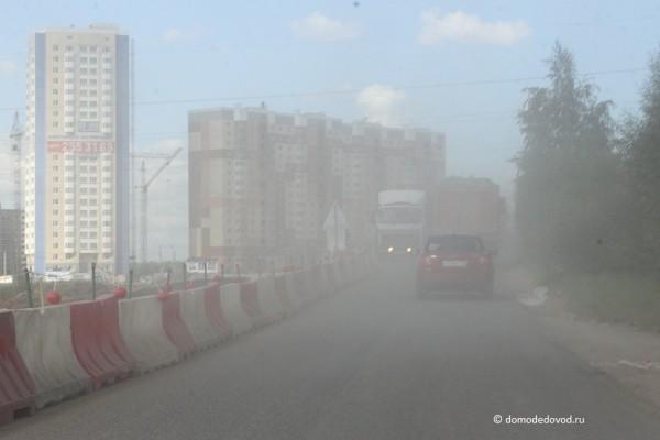 Ремонт дороги в Новом Домодедово