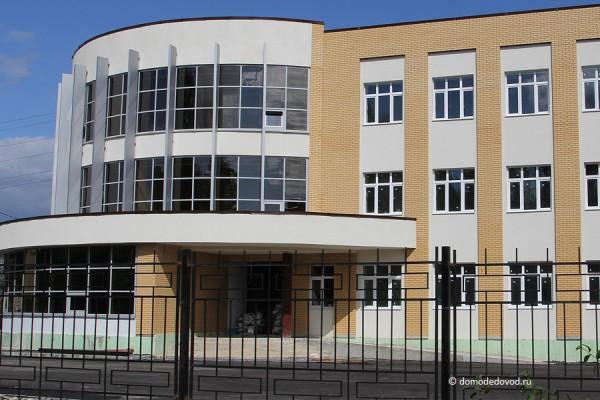 Строительство здания Пенсионного фонда на улице Корнеева