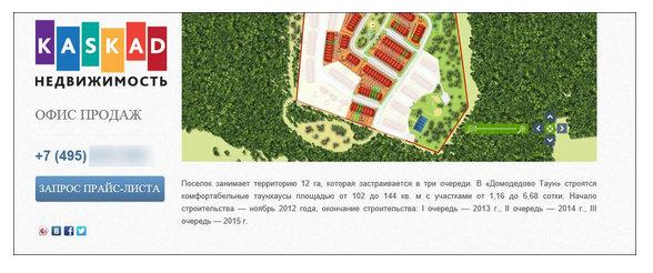 Cнимок страницы старого варианта сайта