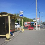 Строительство дороги и тротуаров в микрорайоне Южный. Прогулка от Заборья до Нового Домодедово