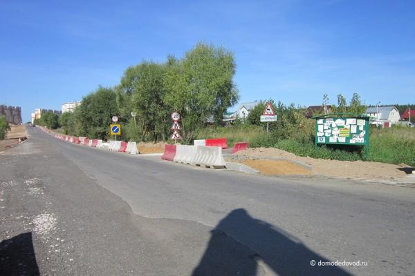 Дорога и тротуар в Южное и Новое Домодедово (38)
