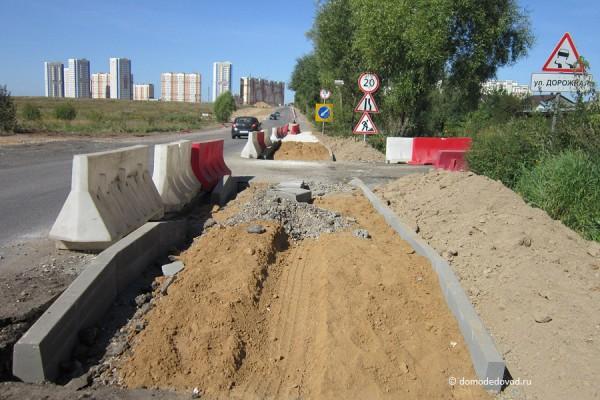Дорога и тротуар в Южное и Новое Домодедово (36)