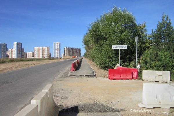 Дорога и тротуар в Южное и Новое Домодедово (33)