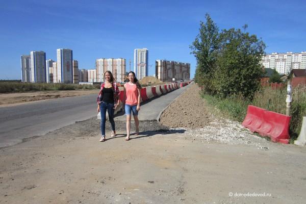 Дорога и тротуар в Южное и Новое Домодедово (30)