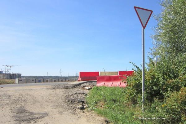 Дорога и тротуар в Южное и Новое Домодедово (27)
