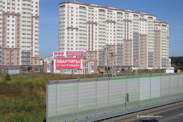Дорога и тротуар в Южное и Новое Домодедово (17)