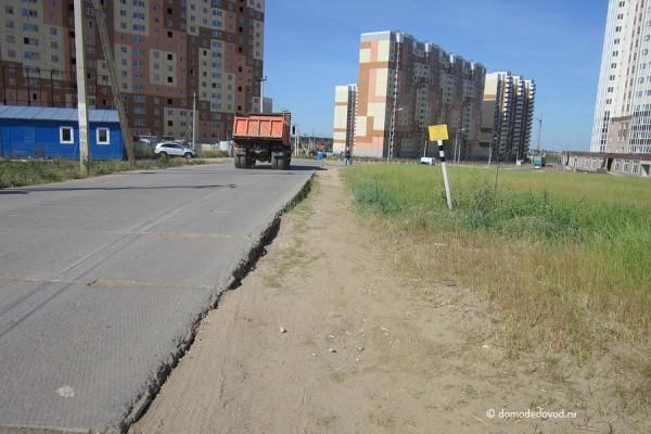 Дорога и тротуар в Южное и Новое Домодедово (11)
