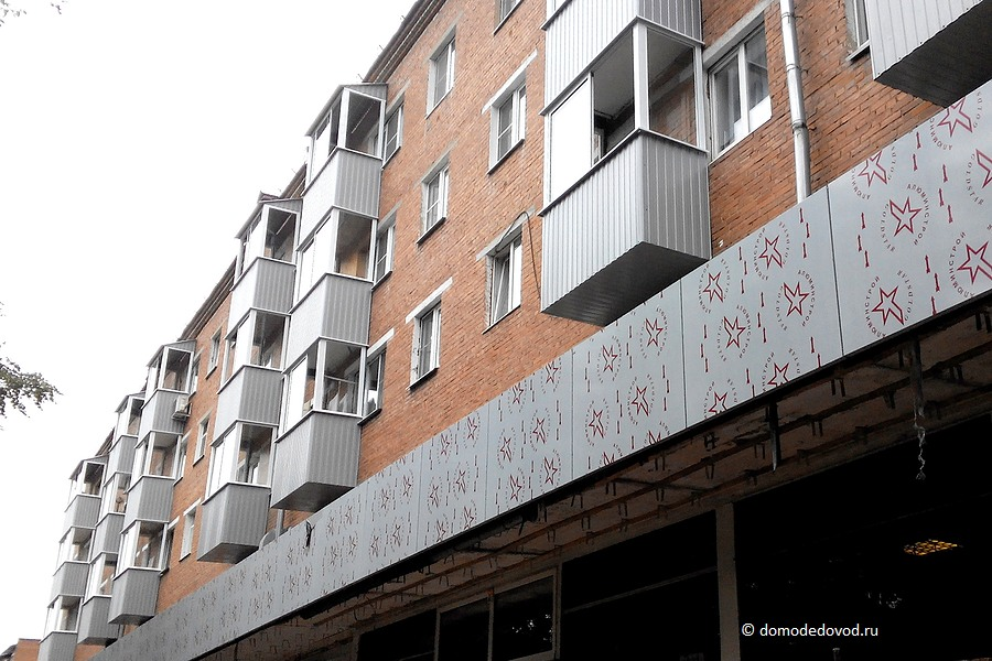 http://domodedovod.ru/uploads/2015/09/balkon-006.jpg