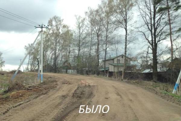 Дорога «Кузьминское-Агрогород»