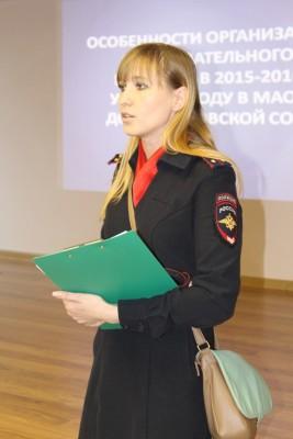 Инспектор по делам несовершеннолетних лейтенант полиции Виктория Александровна Тяпухина