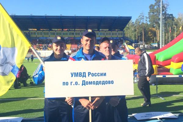 Сотрудники УМВД России по г.о. Домодедово