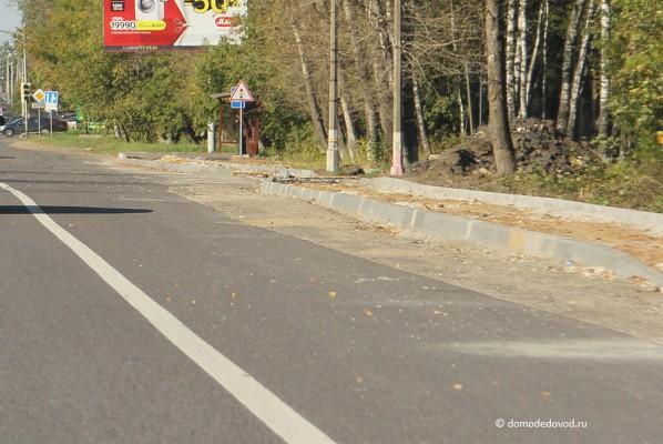 Новый тротуар на Каширском шоссе