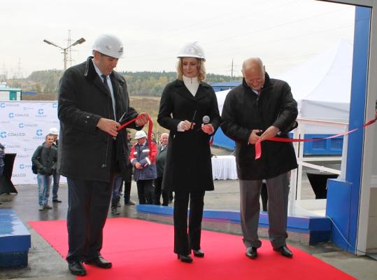 Открытие новой котельной. Фото coalco.ru