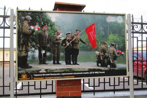 Фотовыставка на Советской