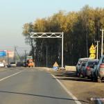 Дорога «Обход поселка Авиационный» почти построена