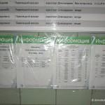 Внимание! Отмена электричек в аэропорт Домодедово и изменения в расписании