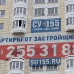 Очередные обманутые ожидания ЖК «Южное Домодедово»