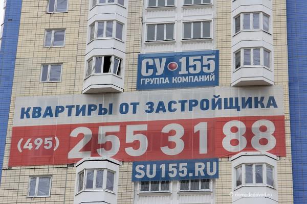 Баннер СУ-155 на башне