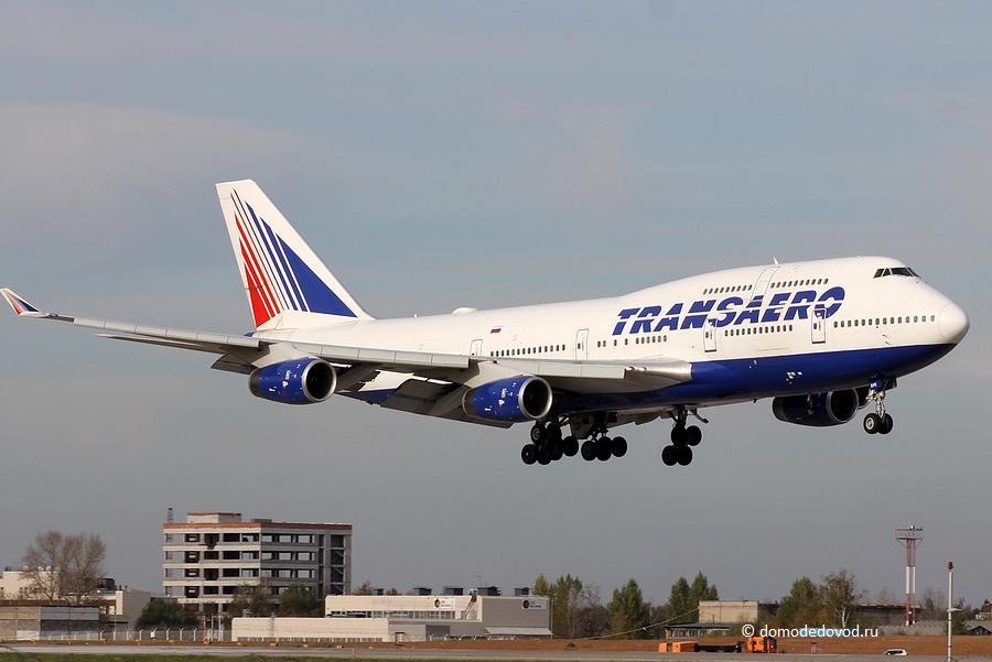Билеты на самолет трансаэро домодедово купить авиабилеты москва стамбул аэрофлот
