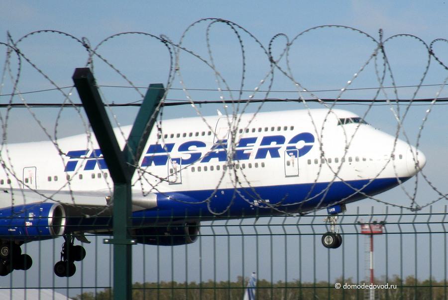 Работа в домодедово аэропорт свежие вакансии сутки в трансаэро как дать объявление от риэлтора