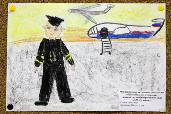 Выставка детского рисунка в микрорайоне Авиационный