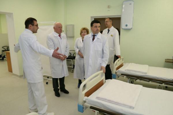 Открытие сосудистого центра в Домодедово