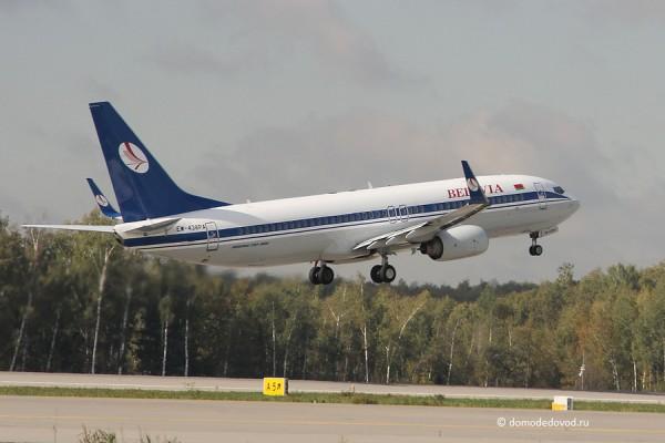 """Самолет авиакомпании """"Белавиа"""""""