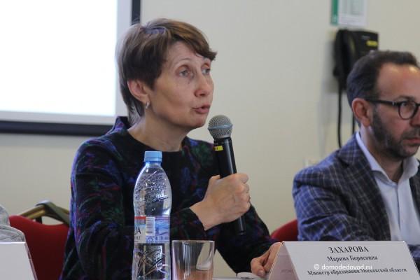 Министр образования Московской области Марина Захарова