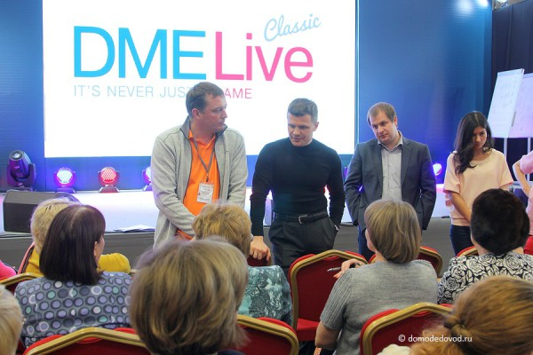 DME Live Classic