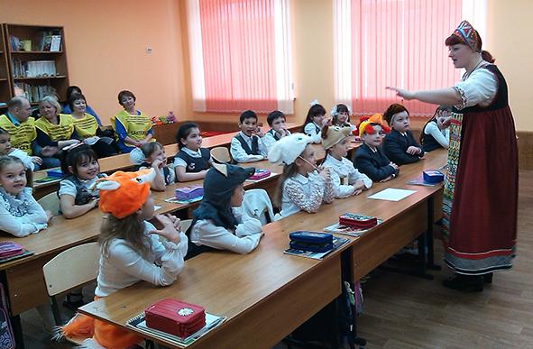 День ЖКХ в школе