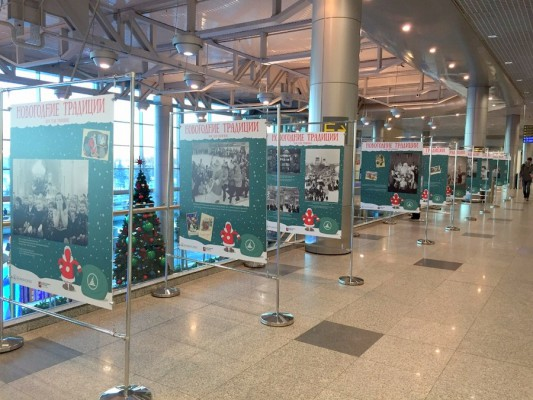 Новогодние планы аэропорта Домодедово