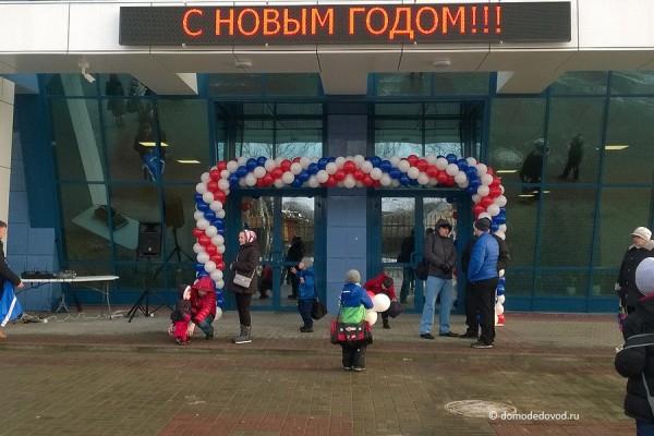"""Открытие ФОКа на """"Авангарде"""""""