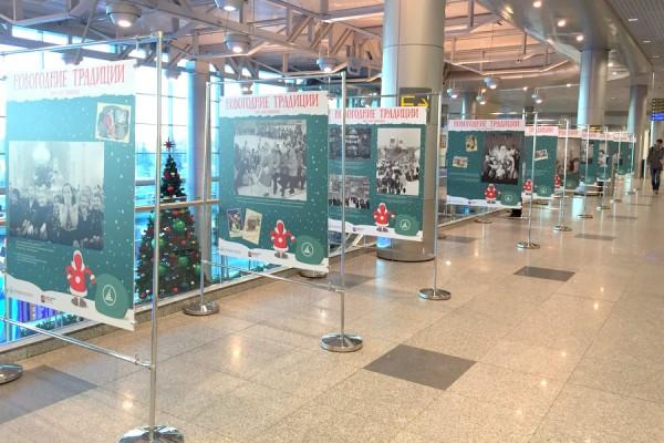 В аэропорту Домодедово открыта фотовыставка