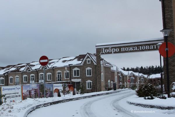 Коттеджный поселок «Домодедово Таун»