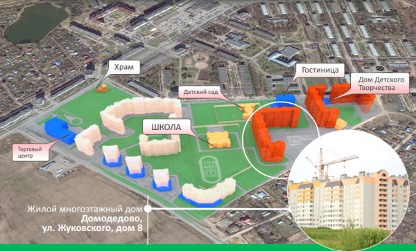 """Новостройки """"Гюнай"""" в Авиационном. Иллюстрация с сайта gunai.ru"""