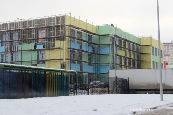 Детский сад в Новом Домодедово. Фото от 4.12.2015