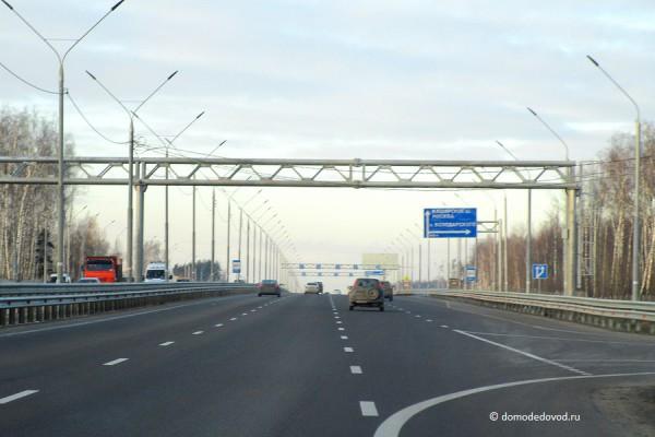 Дорога из аэропорта