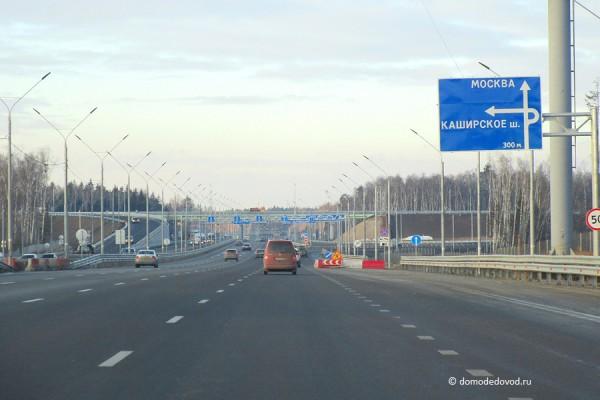 Развязка на дороге А105