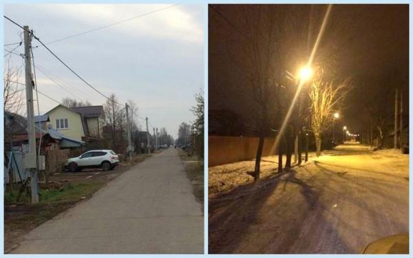Свет в Барыбино на ул. Пушкина
