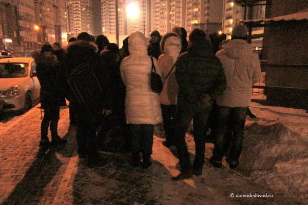 Встреча в Новом Домодедово