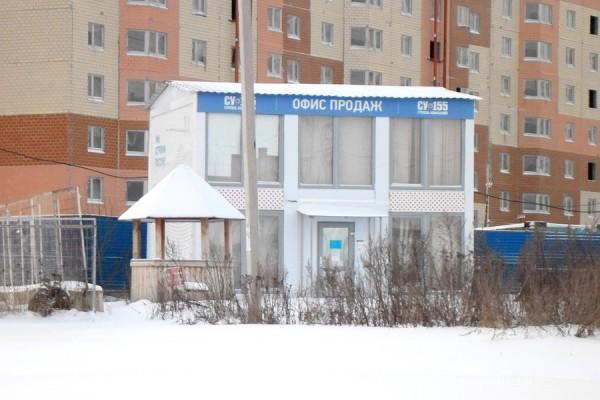 """Южное Домодедово"" СУ-155. Январь 2016"