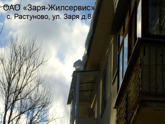 Госжилинспекция выявила в Домодедово 37 домов, неочищенных от снега