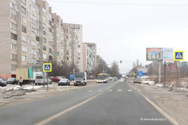 Микрорайон Авиационный