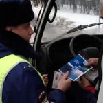 Акция «Оплати штраф со скидкой»
