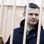 Дмитрий Каменщик отправлен под домашний арест до 18 апреля