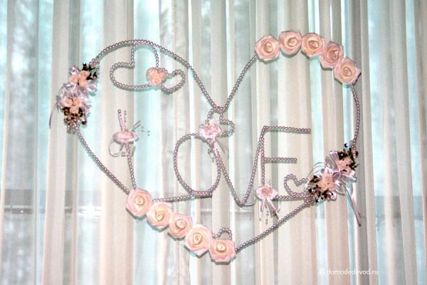 love-004