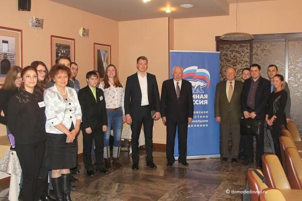 Встреча представителей электронных СМИ с руководством Домодедово