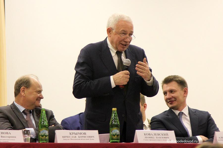 Ковалевский, Двойных, Крымов