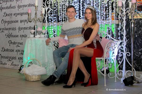 Анна Смазнова
