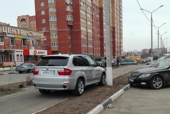 Паркуюсь где хочу.